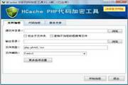 易盾PHP代码加密...