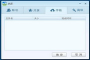 小云 NETGEAR版 1.0.3