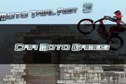 山地极限摩托3...