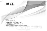 LG 40UB8030-CA液晶彩电使用说明书