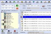 网络智豹-免费版 6.1.1