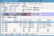 多频道音频自动播出系统XMSAAP 1.0.0.1