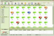美萍桑拿洗浴管理软件 2014.1