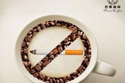 巴黎咖啡创意禁烟广告