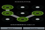 超鸟浏览器 37.0.2062.90