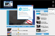 IE11 Internet E...