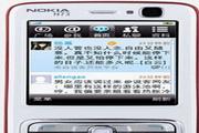 移动微博 For S60v3 3.1