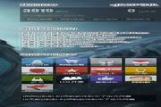 领航网吧营销软件 1.8.101