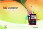 诺基亚女性手机PSD海报