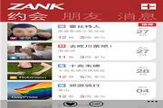 ZANK For wp 1.1.0.0