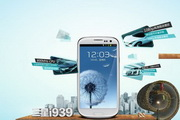 三星i939智能手机广告海报