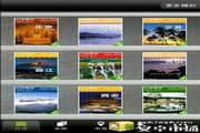 旅游攻略 For Android