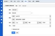 蝉知企业门户系统 5.3.3