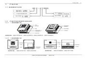 爱德利AE2-4T0300变频器使用说明书