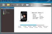iMacsoft iPhone SMS to PC Transfer 3.0.8.0510