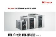 步科SV100-4T-0022G变频器使用说明书