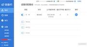 多备份-企业级文件云备份工具 2.2.12.0030