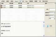 WinShield局域网管理百胜线上娱乐免费版 3.0 build 160328