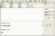 WinShield局域网管理软件免费版 3.0 build 160328