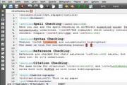 TeXstudio For Linux(64bit) 2.10.4