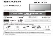 夏普LC-60E79U液晶彩电使用说明书