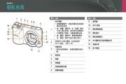 三星NX2000数码相机使用说明书