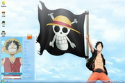 要做海贼王的男...