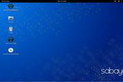 Sabayon Linux X...