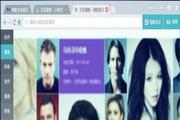 电影网浏览器 1.2.12.23 官方版