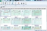 欣思微支票打印套打软件 1.0