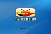 搜狐旺财 For S60V5 1.0