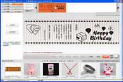 礼品diy设计软件