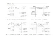 德力西CDI9200-G093T4/P110T4变频器使用说明书