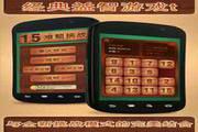 永中Office 2013个人版 For DEB(64bit)