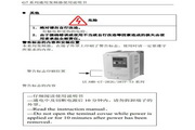 安邦信AMB-G7-430G-T12变频器使用说明书