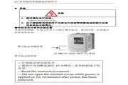安邦信AMB-G7-480G-T3变频器使用说明书