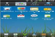 Aico文件管理器(极速文件浏览器) For Android