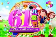 61儿童节卡通人物海报设计