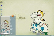 可爱的卡通牛Win7主题 1.0