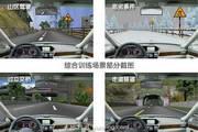 友友车友配套模拟学车软件 2.1.0