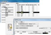 人为智管家餐饮管理软件 6.1