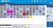 人为智管家酒店管理软件 6.1