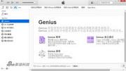 苹果同步软件 iT...
