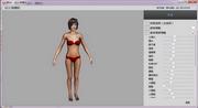 秀Me 3D人模生成器 1.0