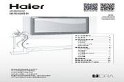 海尔LD40U3300液晶彩电使用说明书