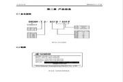 大元DR300-T3-7R5G变频器说明书