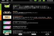MIUI米柚 HTC butterfly dna刷机包V5合作版完整包 4.4.25