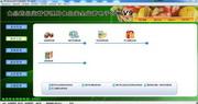 食药局餐饮业食品电子台账软件 9.0