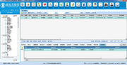 战斗力管理咨询公司管理系统-旗舰版