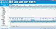 战斗力广告传媒客户管理系统--基础版 1.31.2.4